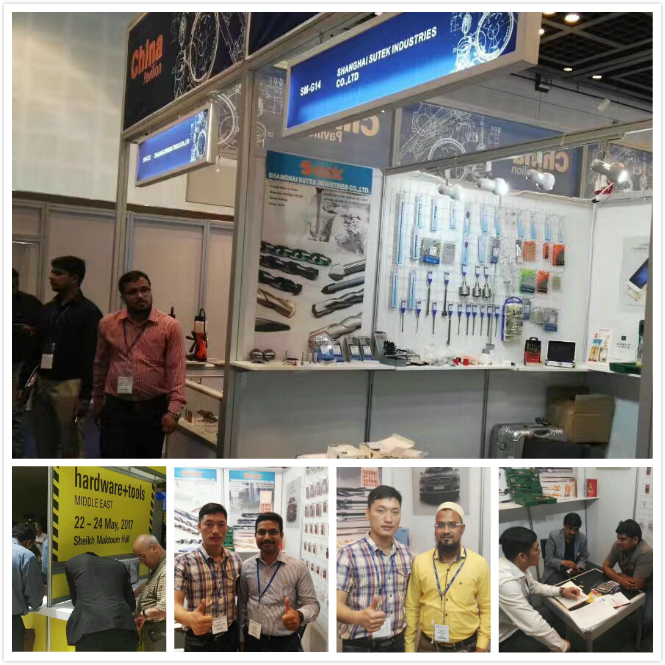 SUTEK at Middle East Hardware Tools Show,  May. 22, 2017